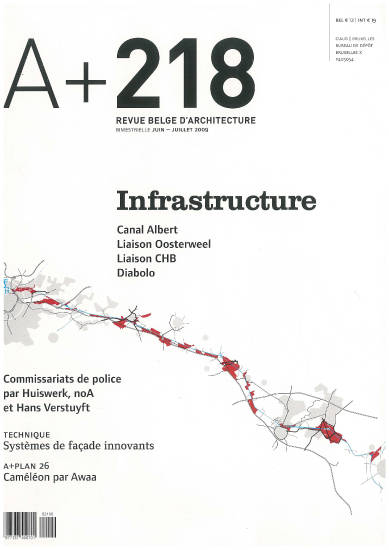 BBS_A+218 FR-1