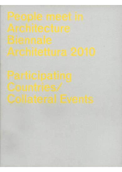 BIENNALE ARCHITETTURA 2010-1